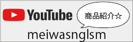 YouTube meiwasnglsm